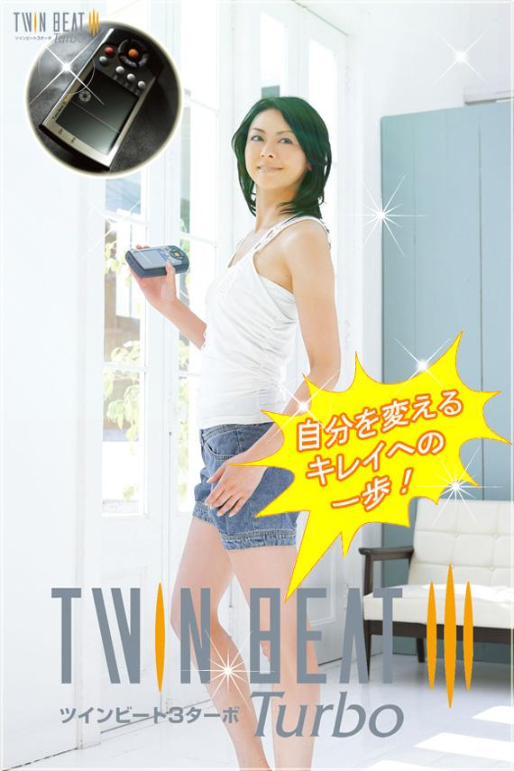 tb3-top01.jpg