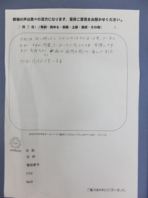 DSCF4596.jpg