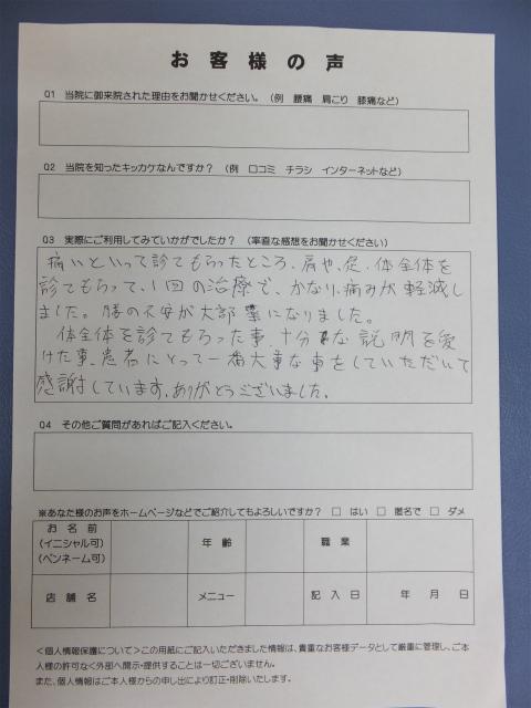 DSCF4650.jpg