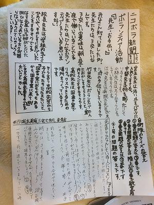 IMG_7881 (編集済み).jpg