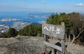 八郎岳.jpg